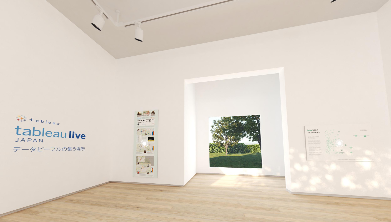 Viz Gallery Japan