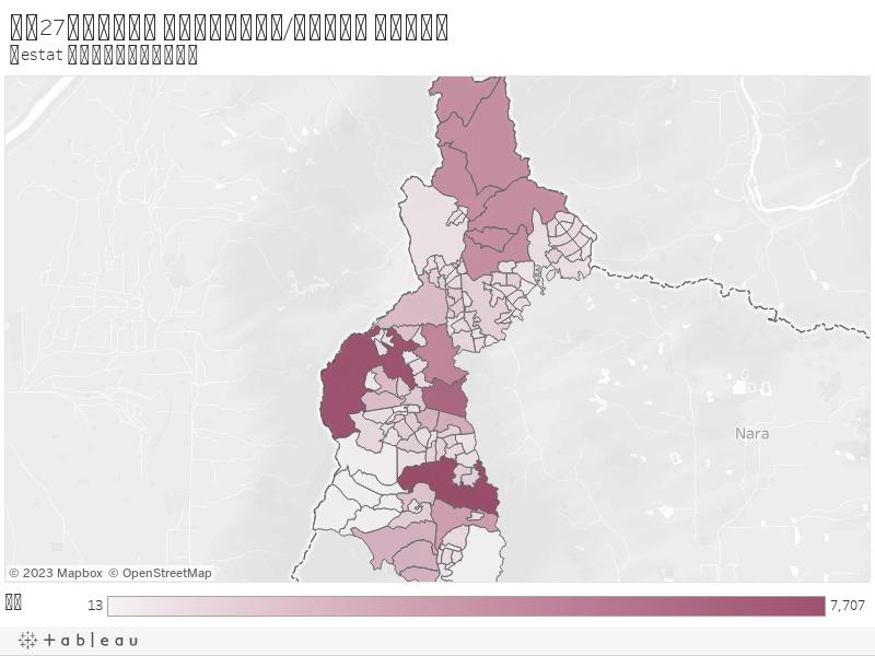 平成27年度国勢調査 町丁字等別境界データ