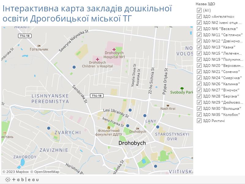 Інтерактивна карта закладів дошкільної освіти Дрогобицької міської ТГ