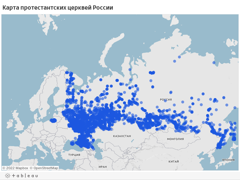 Карта протестантских церквей России